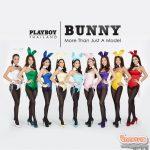 เปิดตัวแล้ว!! 9 สาวสวยสุดแซ่บเพลย์บอยบันนี่ปี2017 ของ #PLAYBOY Thailand