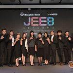 """""""BANGKOK BANK Presents JEEB SEASONS คอนเสิร์ตเพลงคลาสสิกจีบคนกรุงเทพ 2"""" ในเดือนแห่งความรัก 12 ก.พ.นี้"""