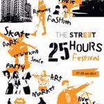 """The Street 25Hours Festival"" 27-29 มกราคมนี้ ที่เดอะ สตรีท รัชดา"