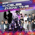 Hunz ร่วมโชว์เปิดความบันเทิงสุดเอ็กซ์คลูซีฟครั้งแรกในงาน  K-Celeb SHOW Time @ SHOW DC
