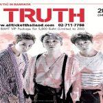 """คอนเสิร์ต """"2017 FTISLAND LIVE (THE TRUTH) IN BANGKOK"""""""