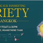 "2017 LEE JONG SUK FANMEETING ""VARIETY"" in BANGKOK"