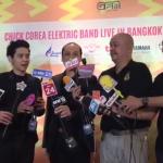 """งานแถลงข่าว """"Chick Corea Elektric Band Live in Bangkok"""""""