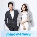 #เจมส์มาร์ #ฮัมอึนจอง ร่วม งานกาล่าพรีเมียร์ ภาพยนตร์รักแห่งเดือนกุมภาพันธ์  #MINDMEMORY 1.44 พื้นที่รัก