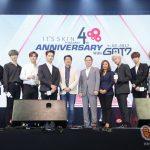 It'S SKIN (อิทส์สกิน) ชวน 7 หนุ่ม GOT7 ฉลองความสำเร็จก้าวสู่ปีที่ 4 ในประเทศไทย ในงาน 4th ANNIVERSARY It'S SKIN Thailand With GOT7