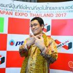 """#PIKOTARO ดีใจเป็นตัวแทนวัฒนธรรม สานสัมพันธ์ครบรอบ130ปี ไทย-ญี่ปุ่น """"Japan Expo Thailand 2017"""""""