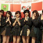 #AKB48 เปิดตัว #BNK48 กลางโชว์ในงาน Japan Expo 2017 พาเอาเหล่าแฟนบอย แน่นเต็มพื้นที่ทุกลานกิจกรรม