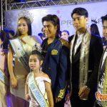 งานแถลงข่าว การประกวด PRINCE & PRINCESS THAILAND 2017