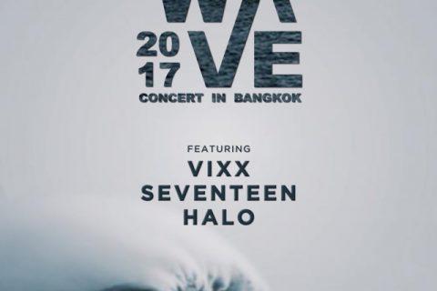 """IME K-Wave Concert in Bangkok 2017"" 31 มีนาคมนี้!!!"