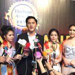 รางวัลผู้บริหารแห่งปี 2017 จาก CEO THAILAND AWARDS