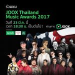 JOOX Thailand Music Awards 2017
