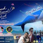 #ป้าง นำทีม เตรียมทีเด็ดขึ้นเวที เทศกาลว่าวนานาชาติประเทศไทย 2560 ณ หาดชะอำ จังหวัดเพชรบุรี