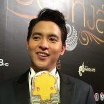 ในหลวงรัชกาลที่9 ในหลวงในดวงใจ ธ สถิตย์ในดวงใจไทยนิรันดร์
