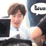 """รวมความน่ารักของ """"จองอิลอู"""" ที่สาวไทยไม่ควรพลาด!!!"""