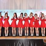 """9 สาว """"ทไวซ์"""" แถลงข่าวเยือนไทยครั้งแรก อวดความน่ารัก แจกความสดใส ก่อน """"TWICE 1st TOUR 'TWICE LAND' – THE OPENING – IN BANGKOK"""""""