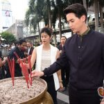"""""""เจมส์-จิ"""" ชวนลูกค้าเอไอเอส รับสิทธิพิเศษแบบจัดเต็ม! ด้วยแอพ My AIS  พร้อมเสริมสิริมงคลรับปีใหม่ไทยที่ย่านราชประสงค์"""