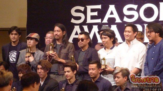 คนดนตรี ร่วมงานประกาศรางวัลทางดนตรี Season Awards ครั้งที่ 28 คับคั่ง