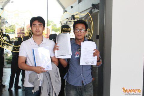 เดินหน้าต่อ!! กลุ่มผู้เสียหายจากธุรกิจค้าน้ำตาลร้อง DSI โดนคุกคามหลังออกสื่อ