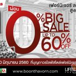 Shopping & Sale