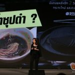 ไข 10 ความลับ 'กระทะดำ' บาร์บีคิว พลาซ่า ที่ไม่เคยรู้มาก่อน!!