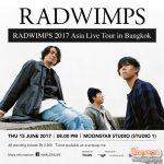 #RADWIMPS อินดี้ร็อคจากญี่ปุ่นเจ้าของเพลงหนังดัง Your Name ประกาศบุกไทย  15 มิย.นี้