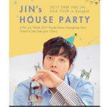 2017 PARK HAE JIN ASIA TOUR in Bangkok 'JIN's HOUSE PARTY'