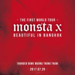 MONSTA X THE FIRST WORLD TOUR BEAUTIFUL IN BANGKOK ถึง MONBEBE ไทยทั่วกัน!!