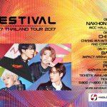 7หนุ่ม GOT7 ทัวร์ #ทั่วไทย ใน #GOT7 THAILAND TOUR 2017 ' #NESTIVAL