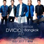 """#DVICIO อ้อนอย่างแรง !!! ส่งคลิปเพลง """"สักวันคงได้เจอ"""" ถึงสาวไทย  ชักชวนมาเจอกัน วันเสาร์ที่ 15 ก.ค.นี้"""
