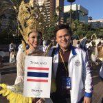 """เด็กไทยสุดเจ๋ง!!ประเดิมรางวัลชนะเลิศ """"ชุดพาเหรดประจำชาติ WCOPA 2017"""""""