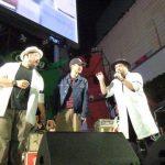 """งาน #ปังสุด  #UMF เทศกาลดนตรีที่ยิ่งใหญ่ที่สุดกลางสยาม """"CHANG MUSIC CONNECTION PRESENTS URBAN MUSIC  FESTIVAL"""""""
