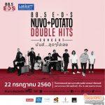 E-D-S Double Hits Concert – #Nuvo #Potato มันส์..สุดๆไปเลย!!