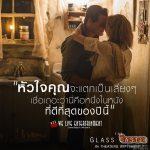 """หนังในฝันของคนรักดราม่า """"The Glass Castle"""" โดนใจนักวิจารณ์ โกยรีวิวดีงาม ซึ้งกินใจเป็นเอกฉันท์"""