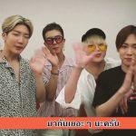 #WINNER #B1A4 #HALO #KNK  #KARD ในงาน iMe K-Pop Fantival 2017 เสาร์หน้า!!
