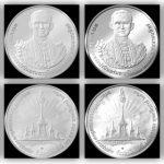 #22สิงหา #เปิดจอง #เหรียญที่ระลึก #พระราชพิธี ถวาย #พระเพลิง #พระบรมศพ #พระบาทสมเด็จพระปรมินทรมหาภูมิพลอดุลยเดช