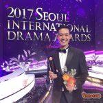 ฮอตเวอร์! #เวียร์ ดังไกลถึงแดนโสม ขึ้นรับรางวัล Asian Star Prize #คนแรก ของประเทศไทย