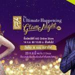 #ลีเดีย VS #เบน ชลาทิศ AIS Serenade The Ultimate Happening Ep.3 : Glam Night 23 ก.ย.