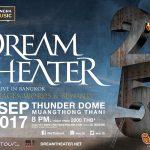 DREAM THEATER ส่งคลิปสุดเอ็กคลูซีฟ พร้อมมาระเบิดความมันส์ให้กับเหล่าสาวก ในคอนเสิร์ตสุดยิ่งใหญ่ฉลองครบรอบ 25 ปี พบกัน 27 กันยายนนี้!!