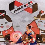 Japan Expo Thailand 2018 ครั้งที่ 4