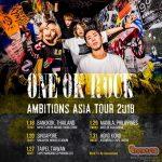 """ระวังนก ระวังตกข่าว! #อาวาลอน ไลฟ์"""" เผยดีเดย์ 5 พ.ย.  จองบัตรให้ทัน ONE OK ROCK AMBITIONS ASIA TOUR 2018 Live in Bangkok"""