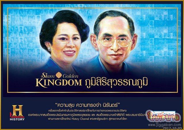 #ตู่ #เบน ชวนโหลดทั้งแผ่นดิน #ความสุขความทรงจำนิรันดร์ บันทึกไว้ในหัวใจคนไทย แชร์ไปน้ำตาไหล