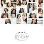 """#กี๊กบุ๊ค คว้าช่างภาพเพจ #มานีมีใจ  ลั่นชัตเตอร์ ชวน 25 คนดังเผยรอยยิ้มในหนังสือ """"Organic Smile"""""""