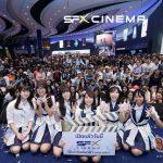 #ห้างแตก!  #โตโน่ #BNK48 เปิด โรงภาพยนตร์ เอส เอฟ เอ็กซ์ ซีเนม่า สาขาเซ็นทรัลพลาซา #นครราชสีมา