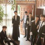 สิ้นสุดการรอคอย JBJ 1st Fan Meeting 'COME TRUE' in Bangkok เสาร์ที่ 16 ธันวาคมนี้