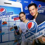"""#เจมส์ มาร์ #คิมเบอร์ลี่ ชวนตามล่าความอร่อยด้วย """"Pepsi Foodie Map"""" ในงาน """"เป๊ปซี่ ปักหมุดซ่า ล่าร้านเด็ด"""""""