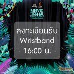 #เตรียมความพร้อม เช็ค #ข้อห้าม #ข้อปฏิบัติ นับถอยหลัง Chang – Major Movie on the Hill & Concert : Funtasy Jungle