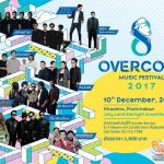 Chang Music Connection presents  OVERCOAT MUSIC FESTIVAL 8