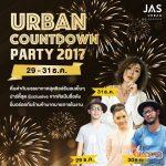 แจส เออเบิร์น ศรีนครินทร์ จัดปาร์ตี้สุดเอ็กซ์คลูซีฟ URBAN COUNTDOWN PARTY 2017