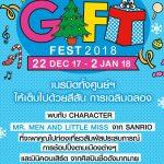 #เป๊กผลิตโชค #เปิดฟลอร์ มินิคอนเสิร์ต #ว่าน #แพรว #Mild ร่วมแจมในงาน #GiftFest 2018