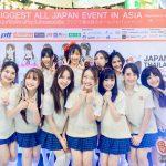 สุดอลังการ!!! จี-ยู ครีเอทีฟ จัดงานแถลงข่าว Japan Expo Thailand 2018 เผยไฮไลท์เด็ด…ยิ่งใหญ่ที่สุดในเอเชีย!!!